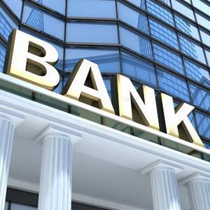 Банки Горбатовки