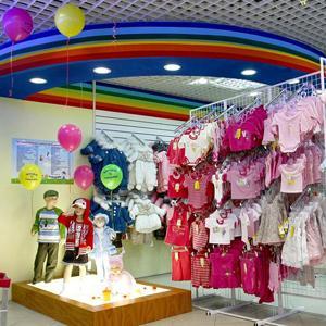 Детские магазины Горбатовки