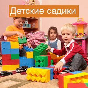 Детские сады Горбатовки