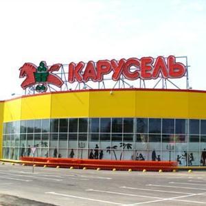 Гипермаркеты Горбатовки