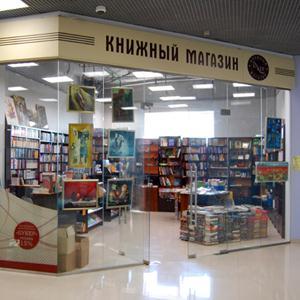 Книжные магазины Горбатовки