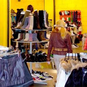 Магазины одежды и обуви Горбатовки