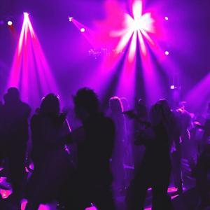 Ночные клубы Горбатовки