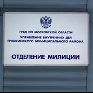 Отделения полиции Горбатовки