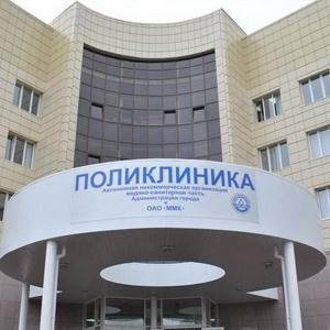 Поликлиники Горбатовки