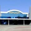 Аэропорты в Горбатовке