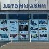 Автомагазины в Горбатовке