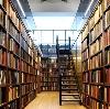Библиотеки в Горбатовке