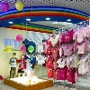Детские магазины в Горбатовке