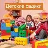 Детские сады в Горбатовке