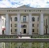 Дворцы и дома культуры в Горбатовке
