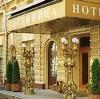 Гостиницы в Горбатовке