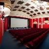 Кинотеатры в Горбатовке