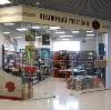 Книжные магазины в Горбатовке