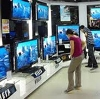 Магазины электроники в Горбатовке