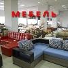 Магазины мебели в Горбатовке
