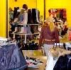 Магазины одежды и обуви в Горбатовке