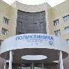 Поликлиники в Горбатовке
