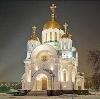 Религиозные учреждения в Горбатовке