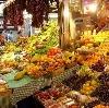 Рынки в Горбатовке