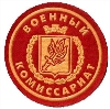Военкоматы, комиссариаты в Горбатовке