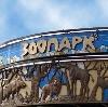 Зоопарки в Горбатовке