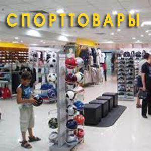 Спортивные магазины Горбатовки