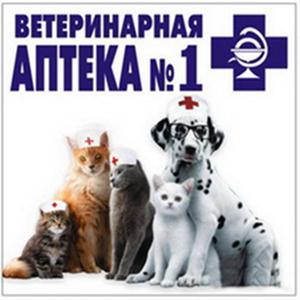 Ветеринарные аптеки Горбатовки